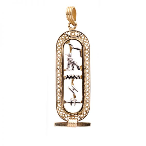Hollow Filigree 18K gold Egyptian Cartouche Jewelry