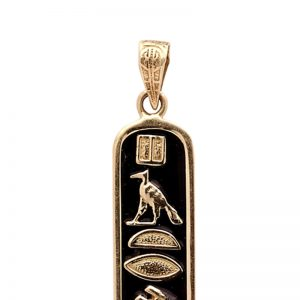 Solid 18K Gold Egyptian Cartouche with Black Enamel Background