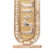 Filigree 18K gold with white gold letters Egyptian Cartouche