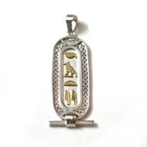 Filigree Sterling Silver with 18K gold letters Cartouche