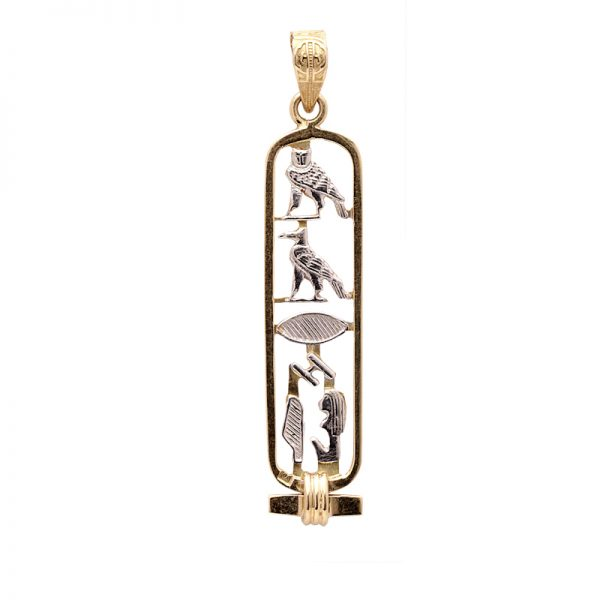 Hollow 18K gold with white gold letters Egyptian cartouche