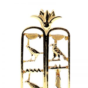 Hollow Royal 18K gold Egyptian cartouche