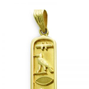 Solid one sided 18K gold Egyptian cartouche
