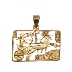 18K Gold Ramses Seated In His Chariot Pendant