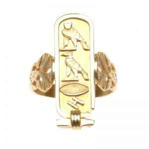 Cartouche with Diamond-cut Ring