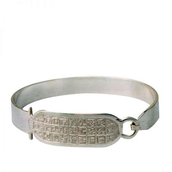 Egyptian Hieroglyphics sterling silver Bangle