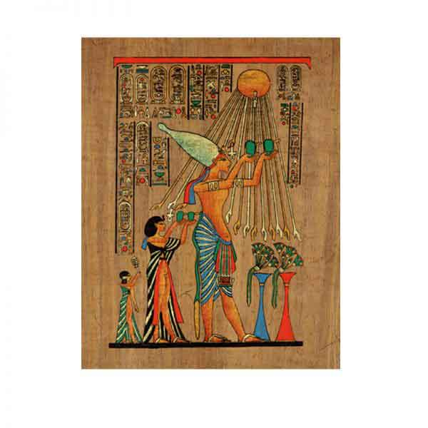 Akhnaton sacrifices to Aten the Sun-disk