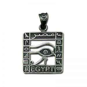 Ancient Egyptian Eye of Horus Silver Jewelry
