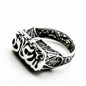 Egyptian sterling silver 'Happiness' ring