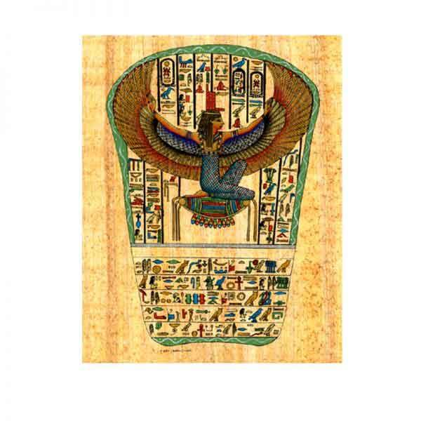 Goddess Isis papyrus painting