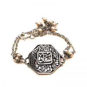 'Happiness' silver bracelet