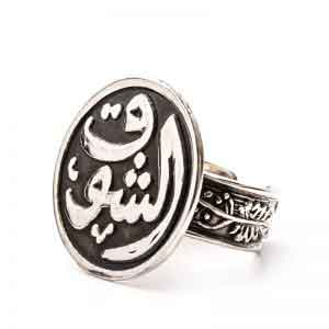 'Longing' silver ring
