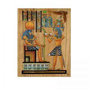 Offering to Horus Papyrus