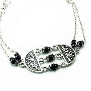 'Peace and happiness' silver bracelet with Onix stones