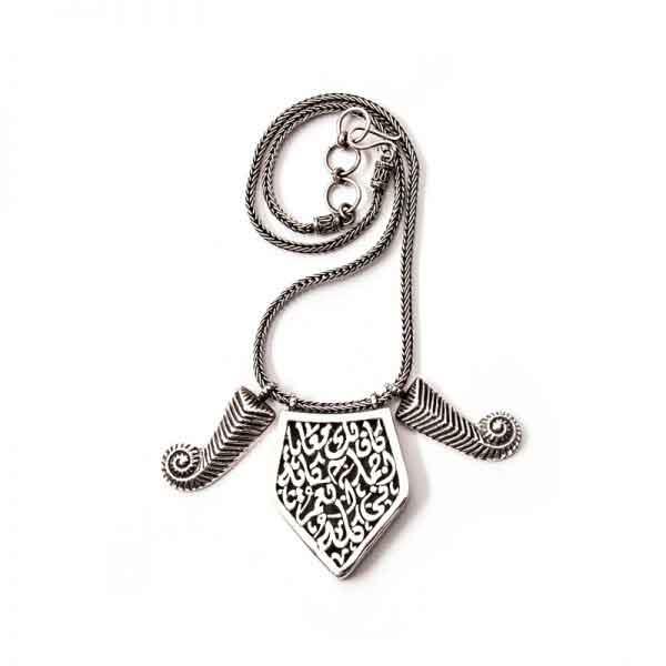 Um Kulthumm 's geometric shaped necklace