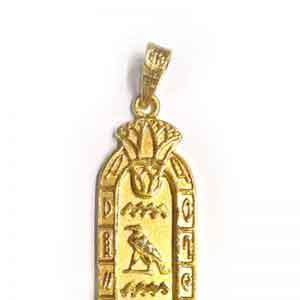 18K Gold Cartouche with Lotus Flower