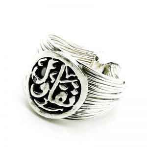 All wired 925 sterling silver ring spelling 'Optimism' on it