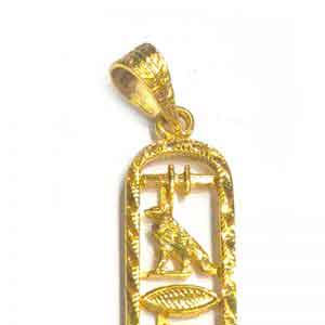 Egyptian Hollow 18K Gold cartouche with Diamond-cut edge