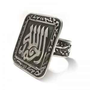 Thank God الحمد لله silver ring