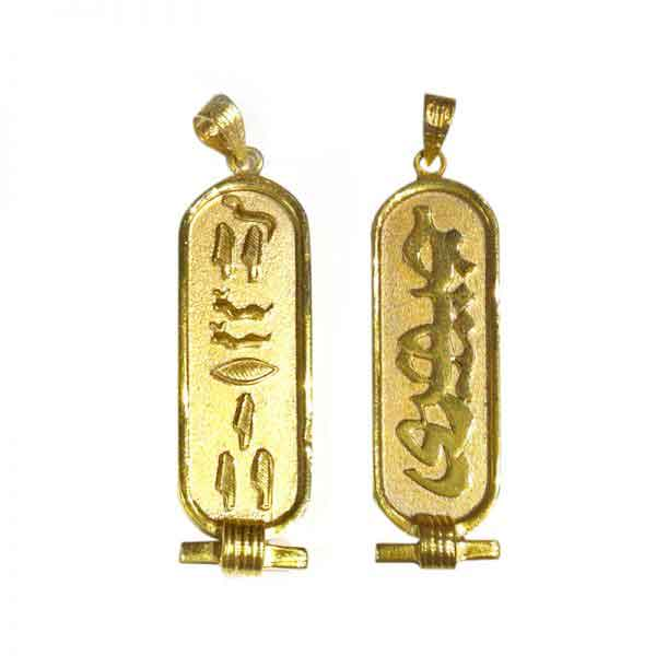 Wide Double Sided Solid Gold Cartouche Jewelry