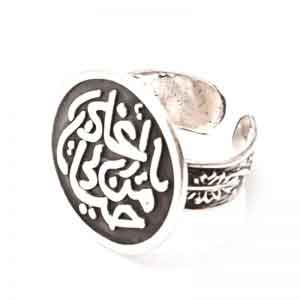 """You are more precious than my life ""circle ring"