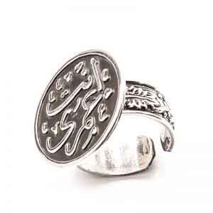 'You are my life' silver ring