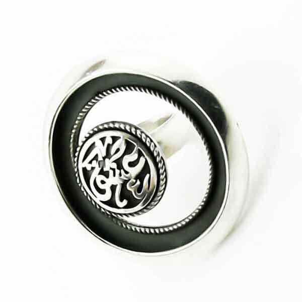 'Love' circle shaped ring