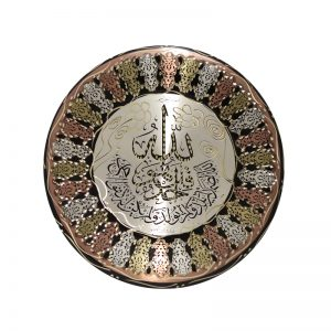 Verses from Quran with arabic calligraphy brass plate