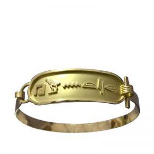 18k gold Egyptian cartouche Bangle