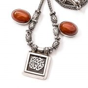 Arabic Calligraphy with silver beads necklace