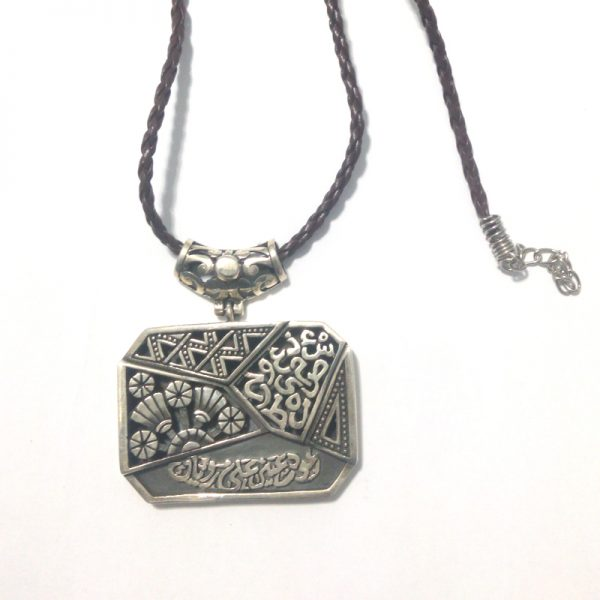 Silver patches with arabic calligraphy pendant