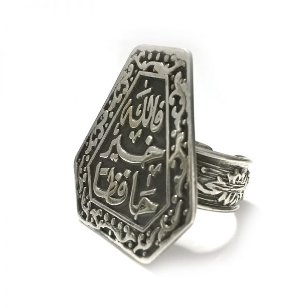 God is the Keeper (Protector) silver ring