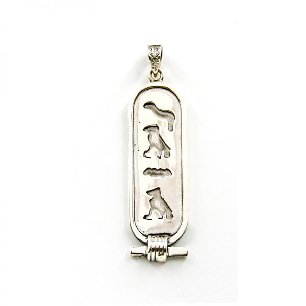 Carved Sterling Silver Egyptian cartouche