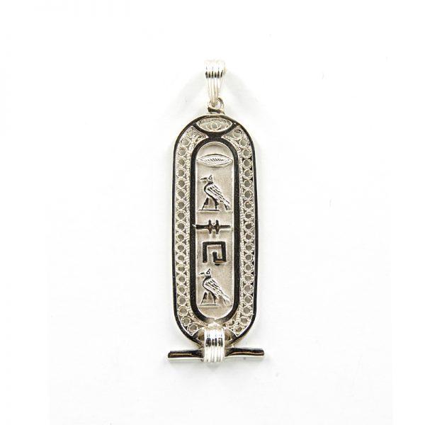 Filigree Sterling silver Cartouche