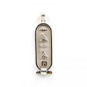 Wide Sterling Silver Cartouche